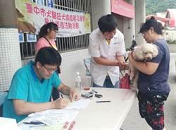 守護毛孩健康  中市8月狂犬疫苗及晶片巡迴注射開跑