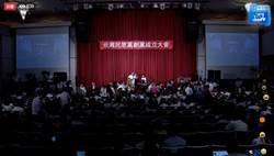 直播》柯P組黨! 台灣民眾黨舉行創黨大會