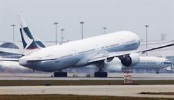 國泰航空證實 機上監視器紀錄乘客行動