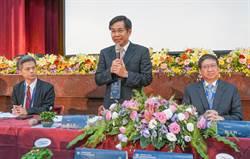 全國中等學校校長會議在竹東高中登場