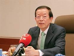 謝長廷:大陸對台的自由行禁令是自曝其短
