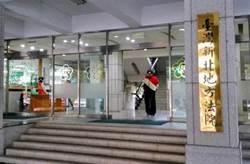 頭城鎮長曹乾舜涉貪不只1樁 法院裁定收押