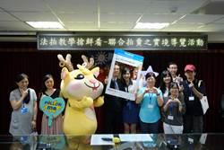 台北分署今聯合法拍 賣出1942萬元