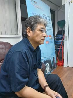 紙風車執行長李永豐接受台中市道歉 但暫時不會去台中演出