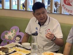 林國春指板橋也有「楊蕙如」 疑對手雇網軍