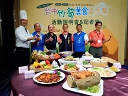 「好運來」洲際宴展中心辦竹筍饗宴 訂桌率衝破300桌