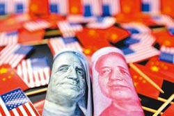 人民幣重摔 全球貨幣戰開打