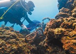 台東清廢漁網 珊瑚礁解脫了