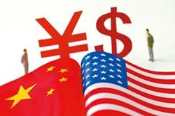 貿戰惡化 在、離岸人幣雙破7