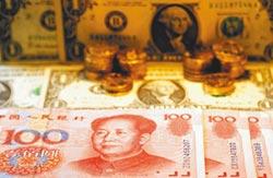 人幣匯率像水庫 漲落很正常