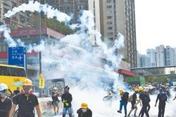 陸學者:林鄭措辭不妥 示威者不怕激