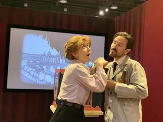 科普音樂劇開演  呈現居禮夫人的科學小宇宙