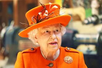 他神解!英女王與天線寶寶有關係
