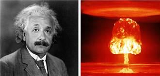 愛因斯坦如何推動原子彈計畫?