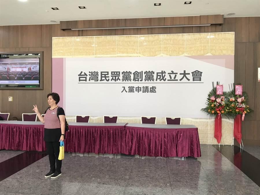台北市長柯文哲籌組台灣民眾黨,今天舉辦創黨大會,將開放支持者現場入黨。(張潼攝)