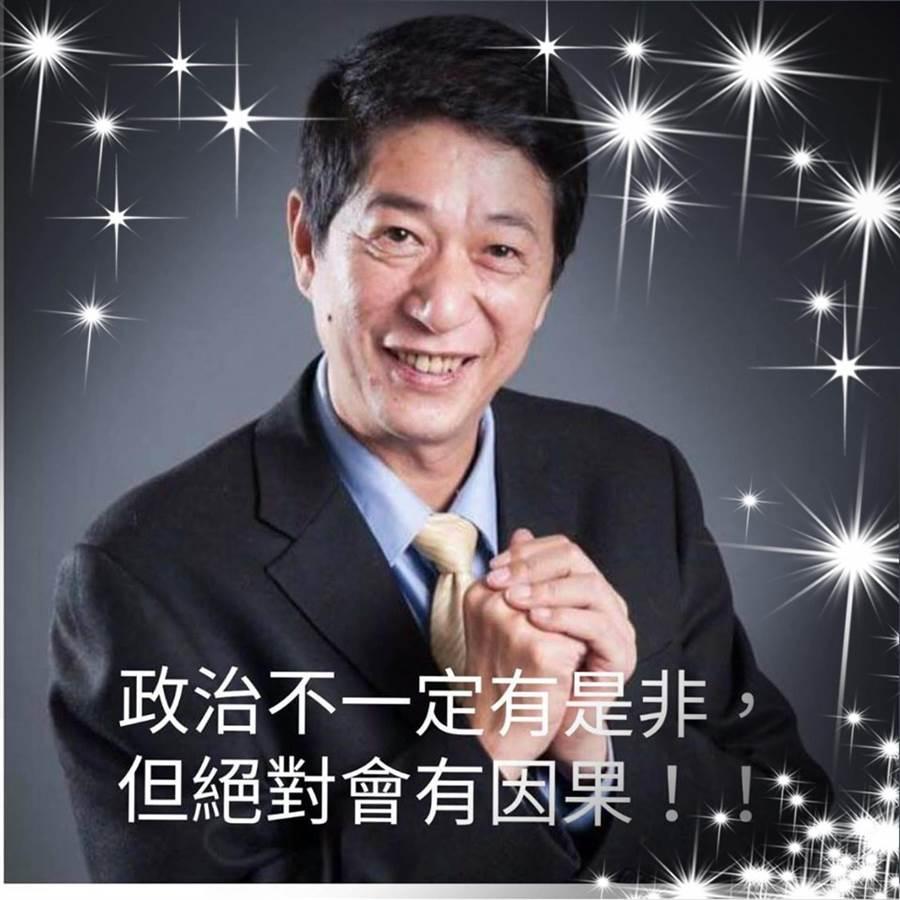 前立委林國慶昨也在臉書表示願意分擔,他決定於星期四8月8日晚上九點直播公益拍賣,全部金額全數捐出做為裁判費用。(林國慶FB)