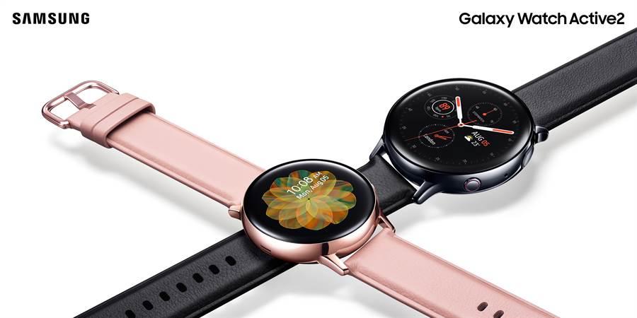 Galaxy Watch Active2。(圖/三星提供)