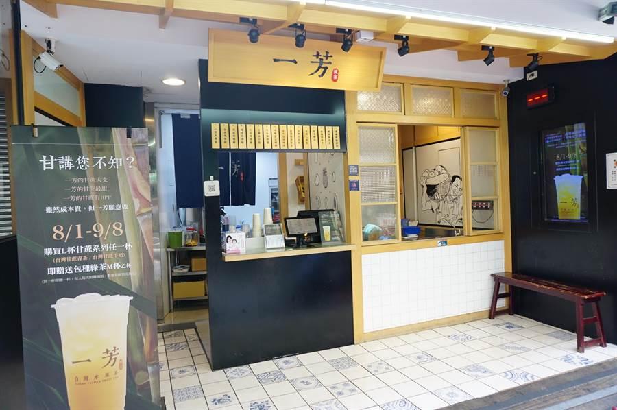 一芳水果廟東創始店依舊照常營業,員工強調「只是領薪水、做事情,上面那些政治的事情我們不懂。」(王文吉攝)