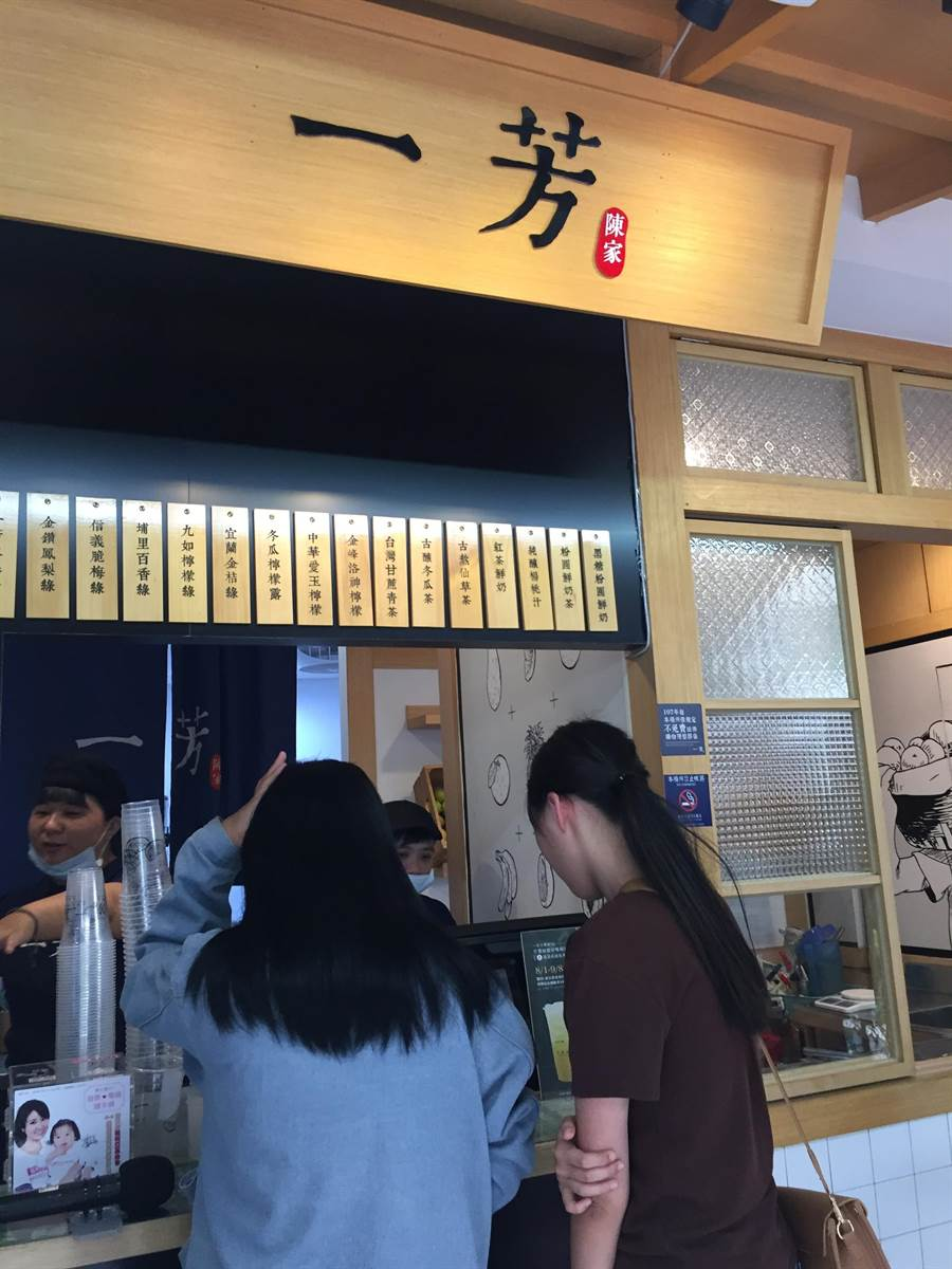 女學生得知一芳水果茶捲入一國兩制風暴,表示若店家表態支持,會影響購買茶飲意願,「這可能是最後一杯」(王文吉攝)