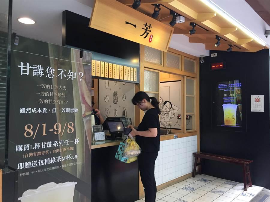 一芳水果茶廟東創始店第一位客人買了杯飲料即快閃離去。(王文吉攝)