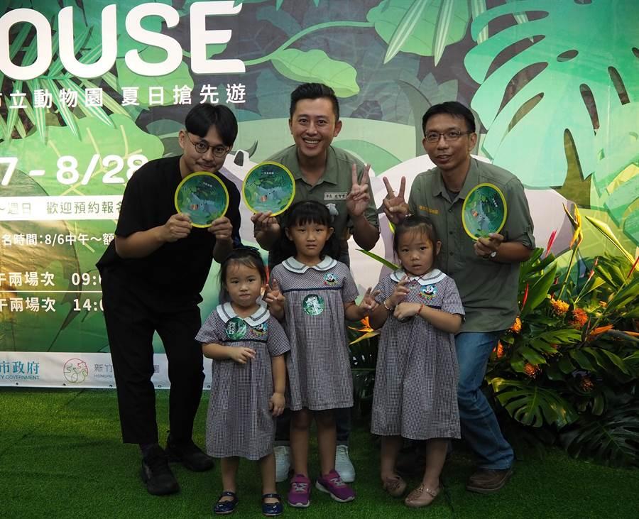 新竹市政府將於17日至28日的周三到周日舉辦16梯次「HIPPO HOUSE─夏日搶先遊」活動。(陳育賢攝)