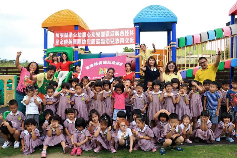 兩岸交流項目多,但幼兒教育交流卻相當罕見,近日廣西桂林皇家精英國際幼兒園二度參訪恆春準公幼童心幼兒園,取經如何落實教育理念「讓小朋友贏在終點」。(謝佳潾攝)