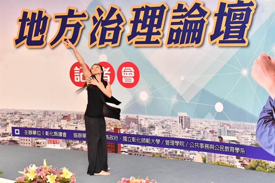 彰化青年舞蹈家吳思瑋在彰化地方治理論壇宣傳記者會中擔任開幕演出嘉賓。(謝瓊雲攝)
