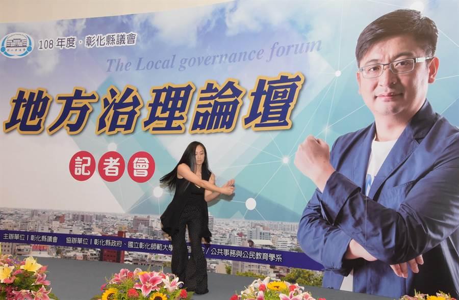 吳思瑋在記者會上帶來一段現代舞獨舞。(謝瓊雲攝)