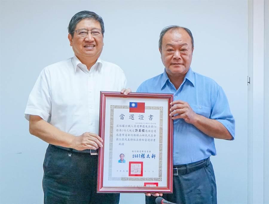 縣長楊文科(左)頒當選證書給遞補橫山鄉代的許英棋(右)。(羅浚濱攝)