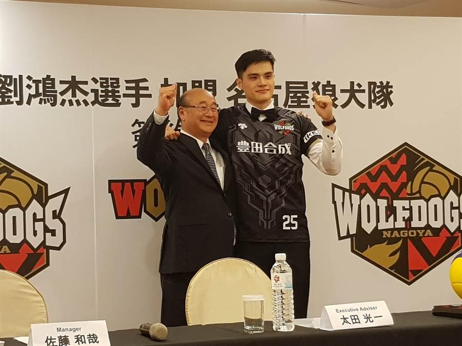 中華男排好手劉鴻杰(右)實現挑戰日本排球的夢想,成為日本V聯賽名古屋狼犬的球員,和球隊顧問太田光一合照留念。(陳筱琳攝)