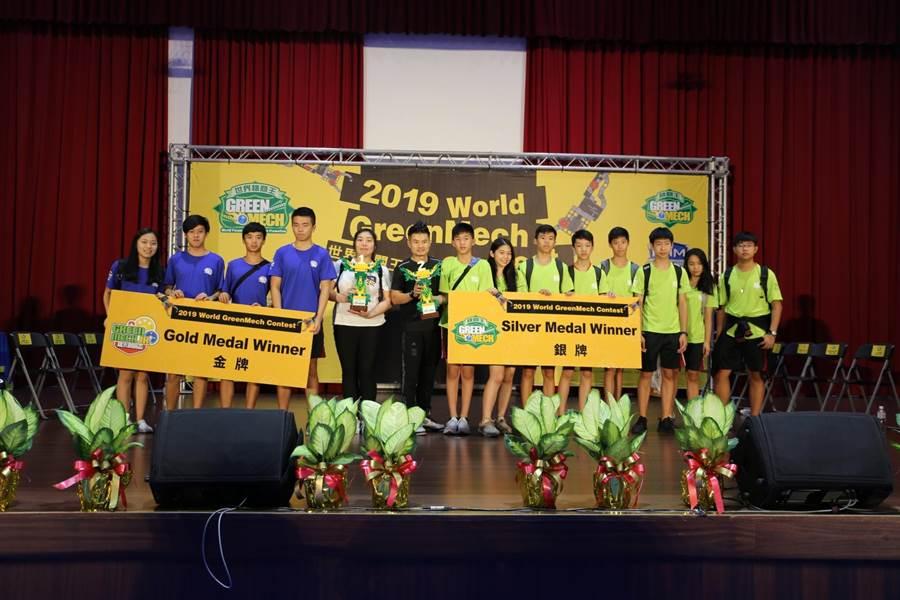 康橋國際學校新店秀岡校區學生參加「2019世界機關王大賽」勇奪世界及台灣賽雙料高中組金牌及國中組銀牌。(葉書宏翻攝)