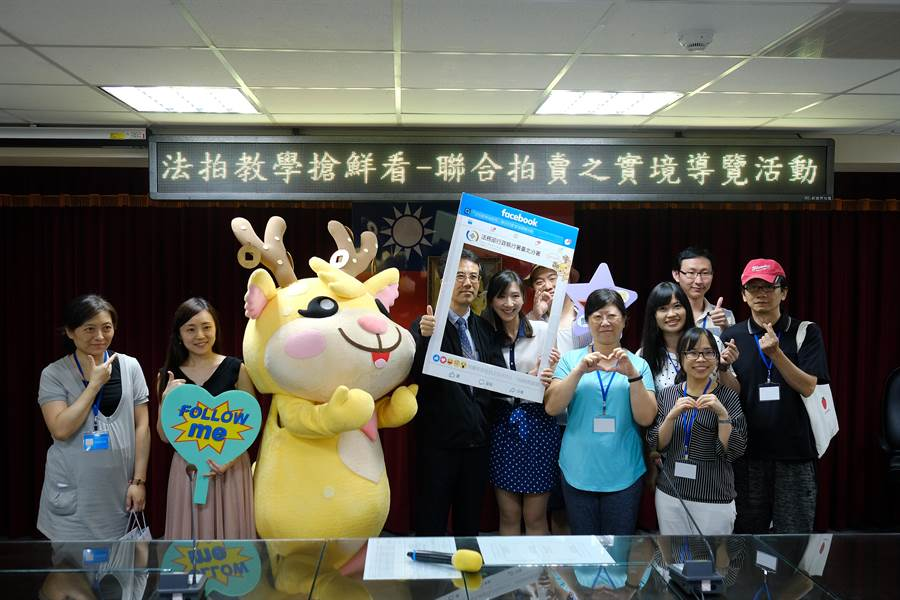 行政執行署台北分署6日下午舉行「123聯合拍賣會」及「法拍教學搶鮮看」現場導覽活動。(台北分署提供),