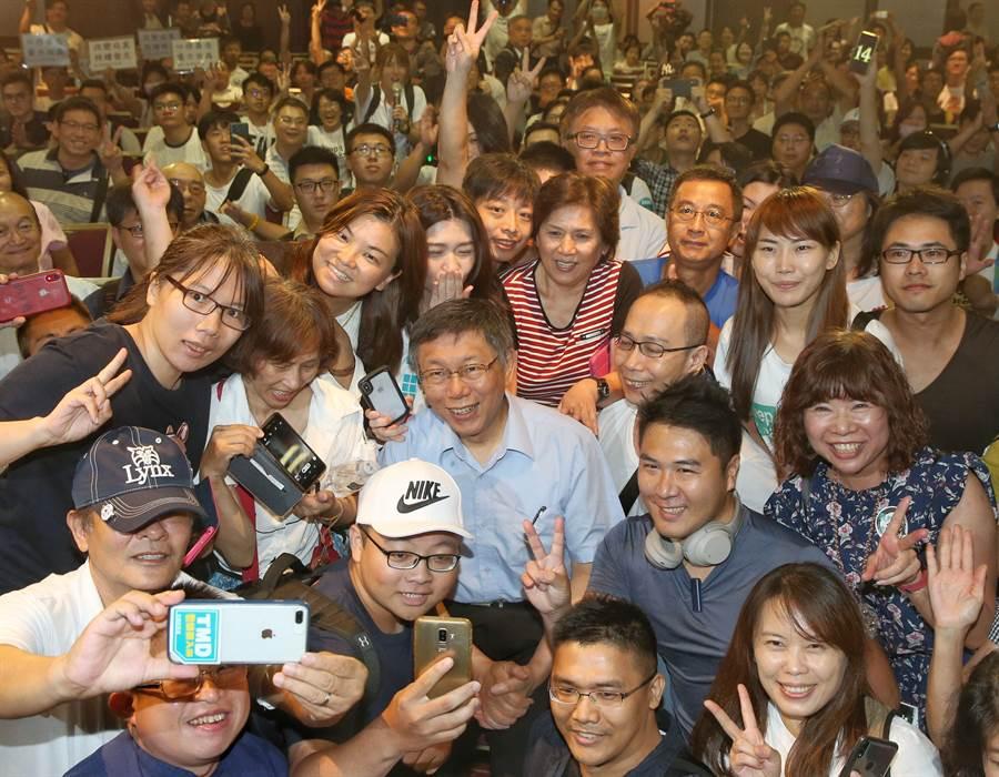 柯文哲成立台灣民眾黨,與支持者合影。 (圖/王英豪攝)