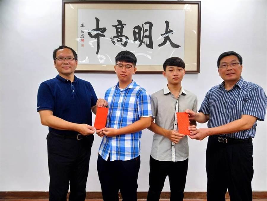 (大明高中校長吳原榮(左一)、班導師王泗華(右一),頒發獎學金給畢業生張紹銘(右二)及曾宇辰。圖/曾麗芳)