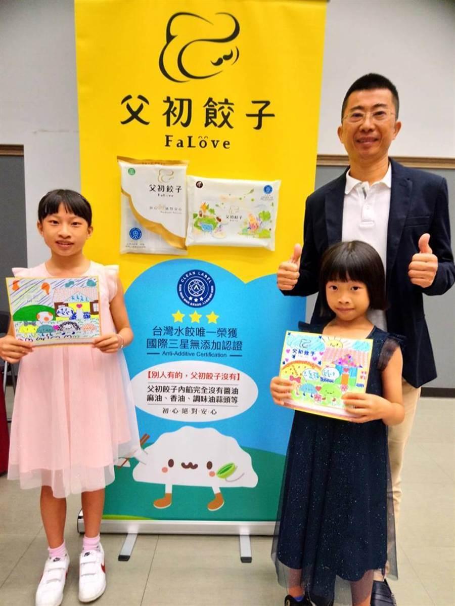 (佰得納國際執行長洪宗義6日邀請小朋友參加著色比賽、一起做公益。圖:曾麗芳)