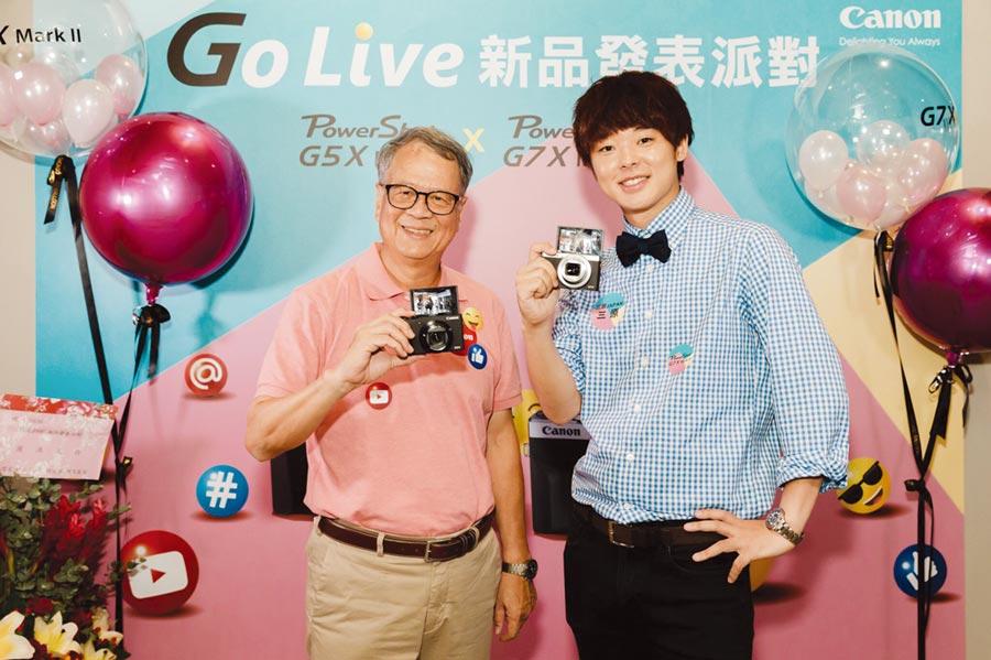 Canon新品發表派對,台灣佳能資訊蘇惠璋總裁(左)、知名百萬級Youtuber三原慧悟(右)共同發表PowerShot G7 X Mark III與PowerShot G5 X Mark II。圖/業者提供