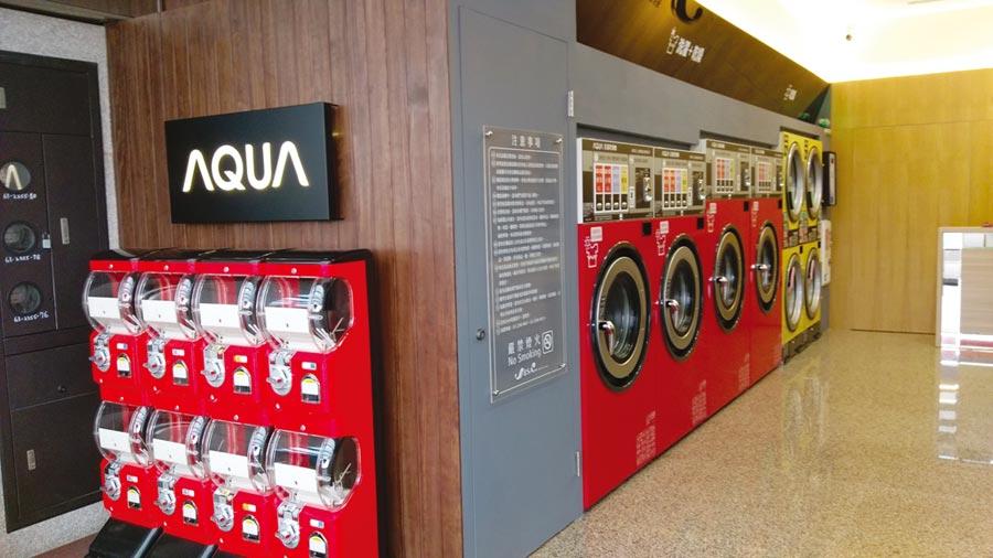 SeSA洗衣吧增添扭蛋或不同設施,同時賺進洗衣與休閒財。圖/業者提供