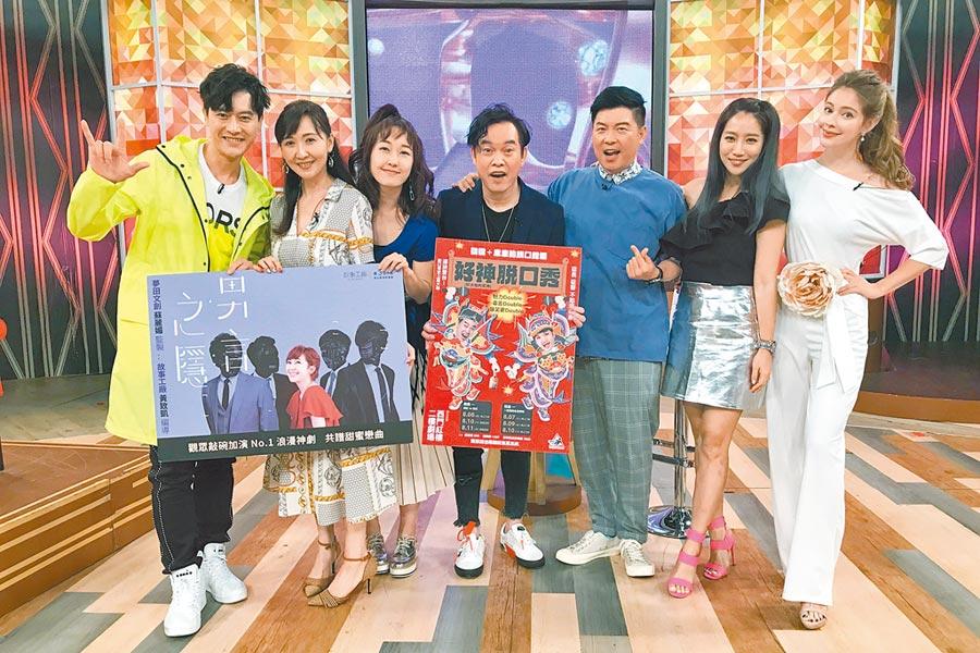 安妮(右起)、楊皓如、曾國城、康康、巴鈺、Julie及張勛傑開心合照。