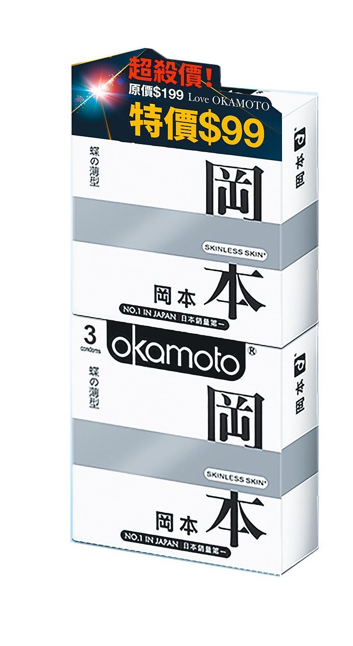 限定特惠款岡本衛生套蝶薄3+3入,99元。(7-11提供)