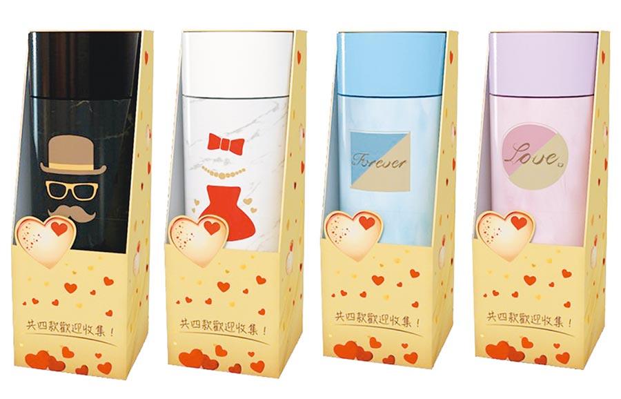 7-11獨家限量金莎玻璃隨手瓶,買金莎滿3件即可送。(7-11提供)