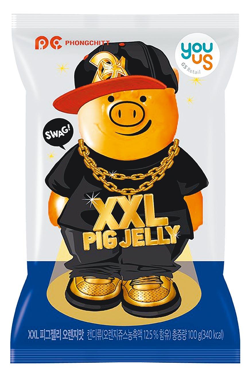 7-11獨家YOUUS嘻哈豬橘子口味軟糖,99元。(7-11提供)