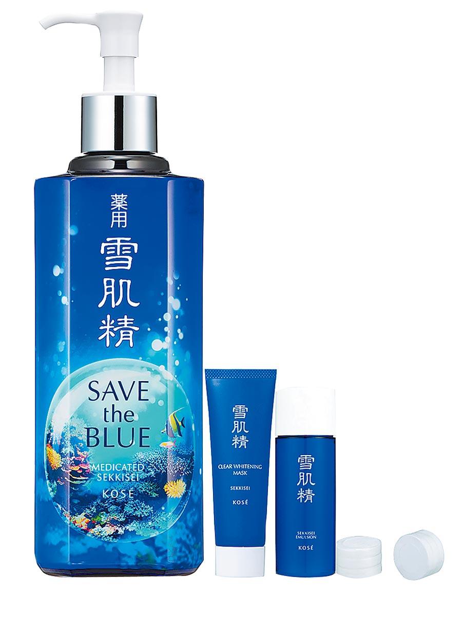 新光三越限量「KOSE SAVE the BLUE守護海洋水潤組」價值2589元、特價1980元,持貴賓卡購買限量送「雪肌精淨白黑面膜25g」。(新光三越提供)