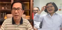 扁爆料:柯文哲兩次選市長  蔡一次暗助、一次明助
