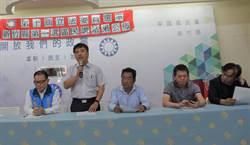 新竹縣立委第一選區 多黨企圖搶攻