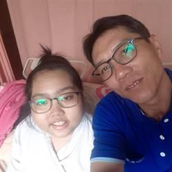 父親節願望!板模父親盼重症女兒說父親節快樂