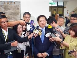 管中閔彈劾案 公懲會19日公開辯論
