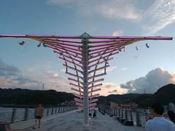 魚骨鵲橋「粉」浪漫!七夕月來深澳賞美景、嘗美味