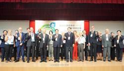 國際化學品與汞管理研討會 重量級大師齊聚