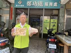 市議員憂台中國際動漫博覽會未開展先烏龍