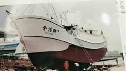 頭城籍漁船驚傳遭撞沉  6船員下落不明